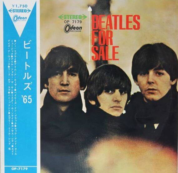 ビートルズ'65 BEATLES FOR SALE